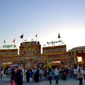 Travels: UAE 2014/15  {Global Village} – Part 4