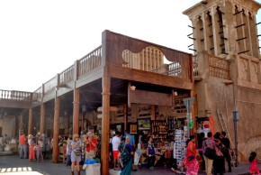 Travels: UAE 2014/15 {Dubai Souqs} – Part 5