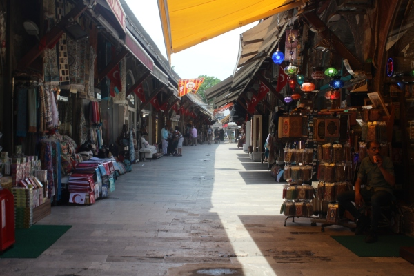 City Girl Vibe x Arasta Bazaar Musaic Museum